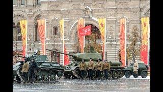 Парад 7 ноября на Красной площади. 07.11.2018 год.