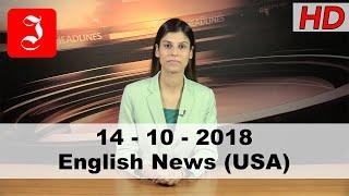 News English USA 14th Oct 2018