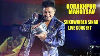 Kar Har Maidaan Fateh (SANJU)  #Sukhwinder Singh Live Show  Gorakhpur Mahotsava 2019