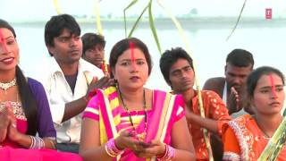 POOJAN KARE JANAK DULAARI BHOJPURI CHHATH GEET BY MUKESH SINGH MANMAUJI I CHALA CHHATH GHATE - Download this Video in MP3, M4A, WEBM, MP4, 3GP