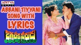 Abbani Tiyyani Full Song With Lyrics - Jagadeka Veerudu Atiloka Sundari Songs - Chiranjeevi, Sridevi