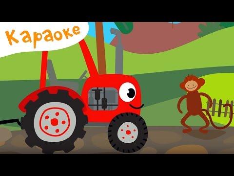 Животные - КАРАОКЕ для детей / детские песенки