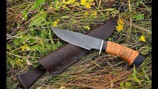 Универсальный нож для охоты и рыбалки