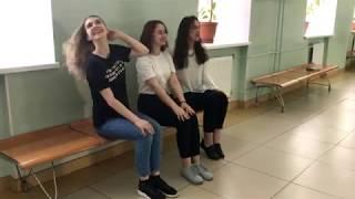 Школа 207 - Последний звонок 2018 - Начало