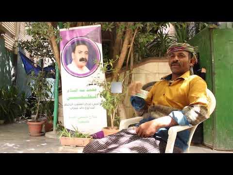أنجح علاج أعشاب لمرض العقم ـ محمد أبكر جيشي عمودي ـ إثبات فائدة العلاج