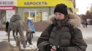 """Короткометражный фильм """"Слепой"""""""