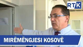 Mirëmëngjesi Kosovë - Kronikë - Klinika e Radiologjisë në QKUK 17.10.2019
