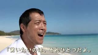 矢沢永吉 名言① 偉人の言葉PV 「ソウルスイッチ」