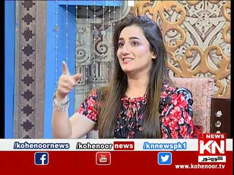 Good Morning 07 September 2020 | Kohenoor News Pakistan