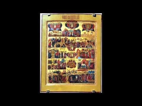 Молитава Символ Веры - молитва, которая имеет значение присяги
