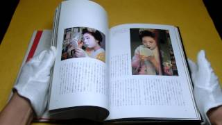 A Japanese Geishas Komomo Journey Photo Book From Japan Rare (0107)