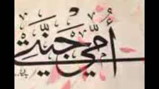 تحميل و استماع حالة عن الام تبكي الحجر والله تقطع القلب MP3