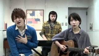等身大のラブソング/Aqua Timez(Cover)