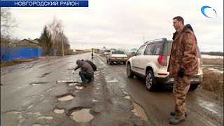 Активисты измерили глубину ям на дороге Великий Новгород – Сергово – Борки