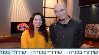 שיחת נפש עונה 6: הילה קורח