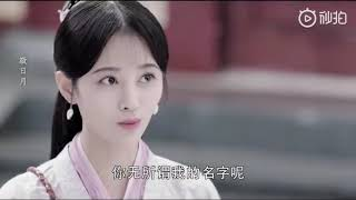 Thiên Trường-Cúc Tịnh Y