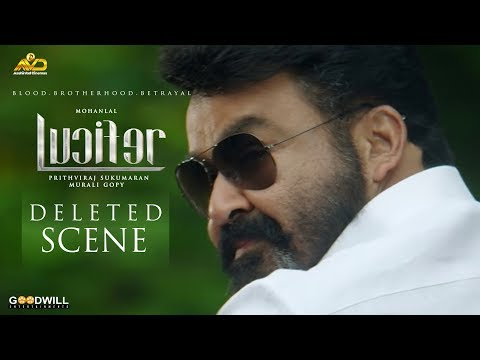 Lucifer Deleted Scene | Happy Birthday Laletta | Prithviraj Sukumaran | Mohanlal