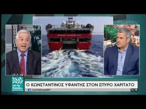Ο Κωνσταντίνος Υφαντής στον Σπύρο Χαριτάτο | 17/07/2019 | ΕΡΤ
