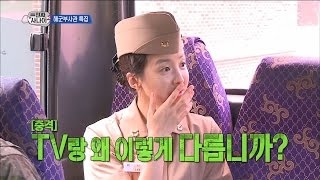 """[Real men] 진짜 사나이 - Yi Si-yeong, """"Why are you so different from TV?"""" 20160925"""