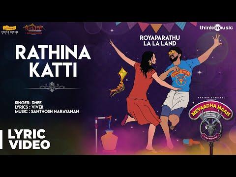la la land full movie free download in tamil