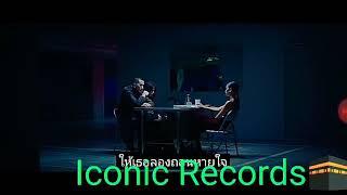 MILD   ถอนหายใจ   [Official MV]