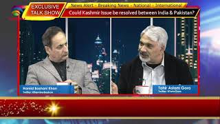 Could Kashmir Issue be resolved between India & Pakistan during 2019? - Bilatakalluf w Tahir Gora