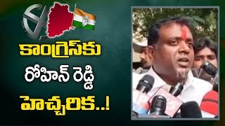 Congress Rebel Leader Rohin Reddy Files Nomination in Khairatabad | NTV