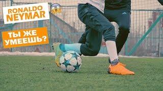 ТЫ ДОЛЖЕН УМЕТЬ ЭТИ ФИНТЫ 5 ЛУЧШИХ СПОСОБОВ ОБЫГРАТЬ   | 5 best match play skills