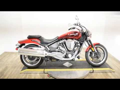 2008 Yamaha Warrior® in Wauconda, Illinois - Video 1