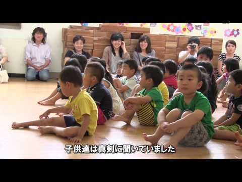 Kawajiri Nursery School