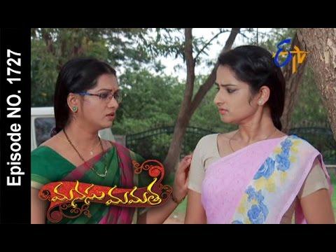 Manasu Mamata - 5th August 2016- Full Episode No 1727 – ETV Telugu
