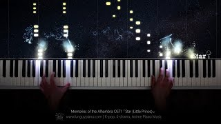 Memories of the Alhambra OST1「Star (Little Prince)」Piano