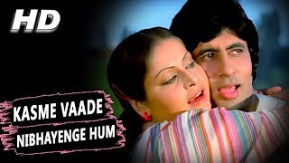 Kasme Vaade Nibhayenge Hum| Kishore Kumar, Lata