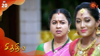 Chithi 2 - Episode 20 | 18th February 2020 | Sun TV Serial | Tamil Serial