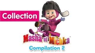 Masha et Michka - Сompilation 2 (20 minutes de dessins animés) 3 Episodes! NOUVEAU!