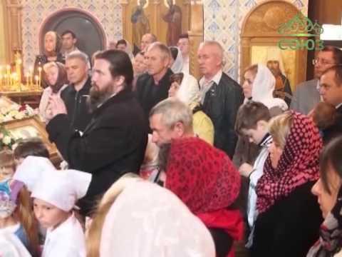 Книга в православном храме