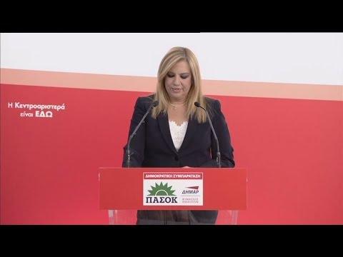 Ενοχλεί η θέση μας «ούτε με τον ΣΥΡΙΖΑ ούτε με τη ΝΔ», ανέφερε η Φώφη Γεννηματά