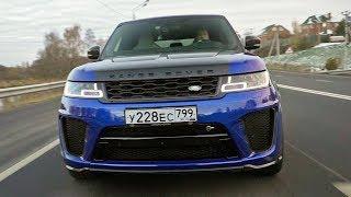 SVR 2018! Мамкины гонщики на БМВ - ОТДЫХАЮТ! Range Rover SPORT SVR рестайл