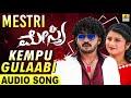 Kempu Gulaabi | Mestri - Movie | Rajesh Krishnan , Riteesha | Baalu | G. R. Shankar | Jhankar Music
