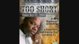 i want your girl by: too short