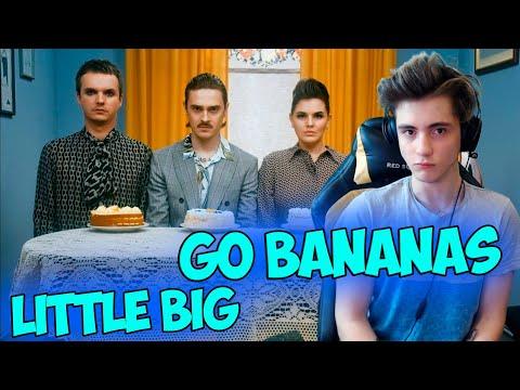 LITTLE BIG - GO BANANAS (Official Music Video) Реакция | Литл биг | Реакция на Литл Биг банана