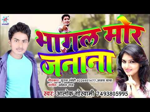 balam ji i love you bhojpuri movie 720p download