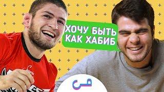 Отбитый Боец MMA Заказывает Одежду | Пранк Львом Толстым