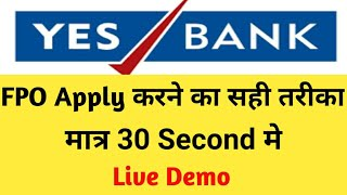 2 Minute मे FPO Apply करे|Yes Bank FPO Apply Kaise Kare|How To Apply Yes Bank FPO|Yes Bank Share