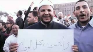 تحميل اغاني عماد بعرور مصر 25 يناير MP3