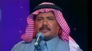 اغاني حصرية أبو بكر سالم - نار بعدك HD حفل هلا فبراير 1999 تحميل MP3