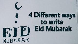 4 Different ways to write Eid Mubarak   Eid Mubarak Calligraphy   Eid Mubarak Greeting Card
