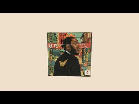 Kendrick Lamar Type Beat - 'Wave' (prod. ThatKidGoran)