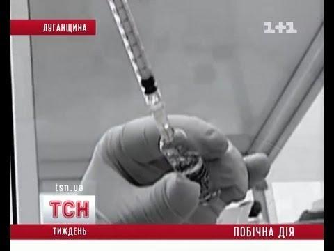 Вакцина убивает украинских детей