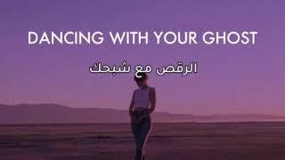 اغنيه Dancing With Your Ghost مترجمه_ Sasha Sloan